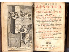 [Frontispiece and title-page from a 1735 Greek New Testament]