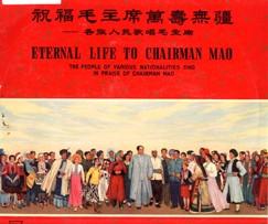 [Eternal Life to Chairman Mao Recording]