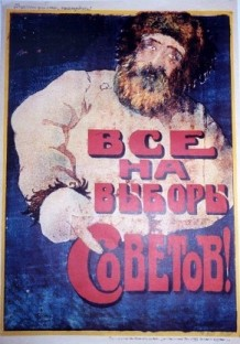 [1927 Russian Poster]