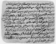 [Slavery and Manumission Manuscripts of Timbuktu]